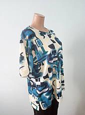 Блузка женская батальная MEGGI, фото 3