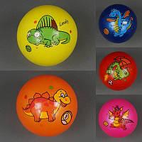 Мяч детский резиновый 772-494 (500) 8 видов, цвета микс, 70гр