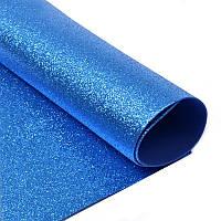 009 Фоамиран с глиттером, синий, уп.5шт.