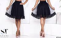 Женская черная юбка по низу отделка кружевом