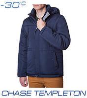 Мужская стильная куртка по распродаже