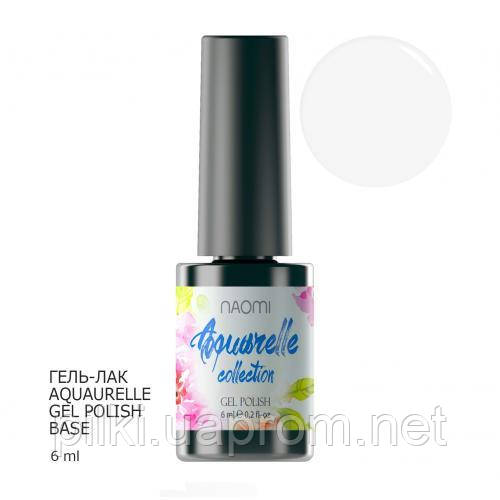 Гель-лак Naomi Aquarelle Base Clear, 6 мл