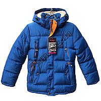 Куртка подростковая для мальчиков 140-164 см. синяя Китай Оптом Li 6601