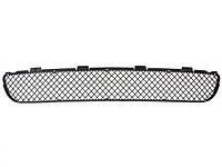 BMW 5 E39 M5 M-Pakiet M-Technik 98-03 решетка в передний бампер средняя центральная