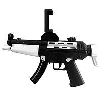 Геймпад MP5 AR Gun Game виртуальный автомат - беспроводной Bluetooth Gamepad пистолет для телефона Black/White