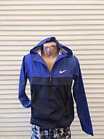 Мужская ветровка Nike синяя