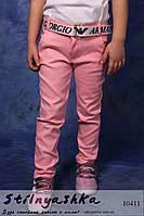 Детские джинсы унисекс розовые