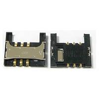 Разъем карты памяти для Samsung i9100 Galaxy S2