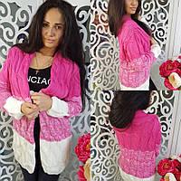 Кардиган женский вязаный, материал - трикотаж вязка, цвет - розовый