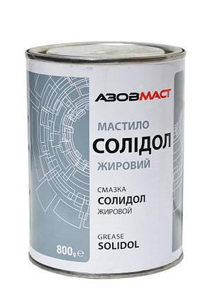 Смазка AZOVMAST солидол жировой 800г, фото 2