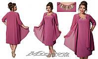 Платье женское нарядное трикотаж масло, вшитая накидка из креп-шифона размеры:54,56,58,60