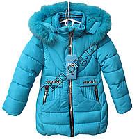 """Куртка детская для девочек """"Musick"""" 98-122 см. голубая Китай Оптом Li K-1613"""