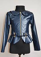 Пиджак для девочки синего цвета из эко-кожи детский