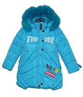Пальто зимнее для девочки ,р.98-122