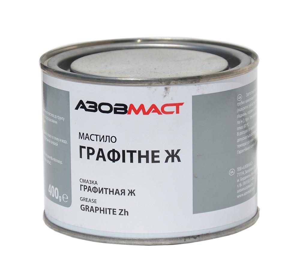 Смазка AZOVMAST Графитная Ж 400гр