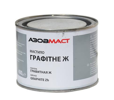 Смазка AZOVMAST Графитная Ж 400гр, фото 2