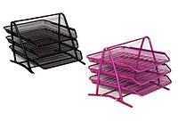 Лоток для бумаг металлический горизонтальный ЦВЕТНОЙ на 3 отделения (фиолетовый, малиновый)