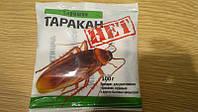 Таракан Нет Порошок от тараканов, муравьев и др. насекомых 100г
