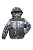 Куртка для мальчика демисезонная серая