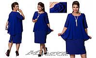 Нежное женское платье креп на трикотажной подкладке + шифоновая накидка размеры:50,52,54,56