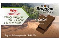 Террасная доска Bruggan Multicolor - самая дорогая доска стала доступной