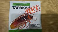 Таракан Нет Концентрат от тараканов, муравьев и др. насекомых 50г  , фото 1