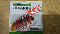 Тарган Немає Концентрат від тарганів, мурах та інших комах 50г, фото 1