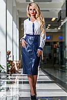 Тёмно-синяя юбка из эко-кожи и костюмной ткани, размеры 44, 46, 48, 50