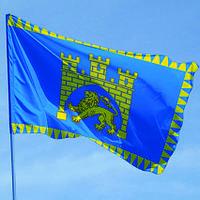 Флаги городов Украины