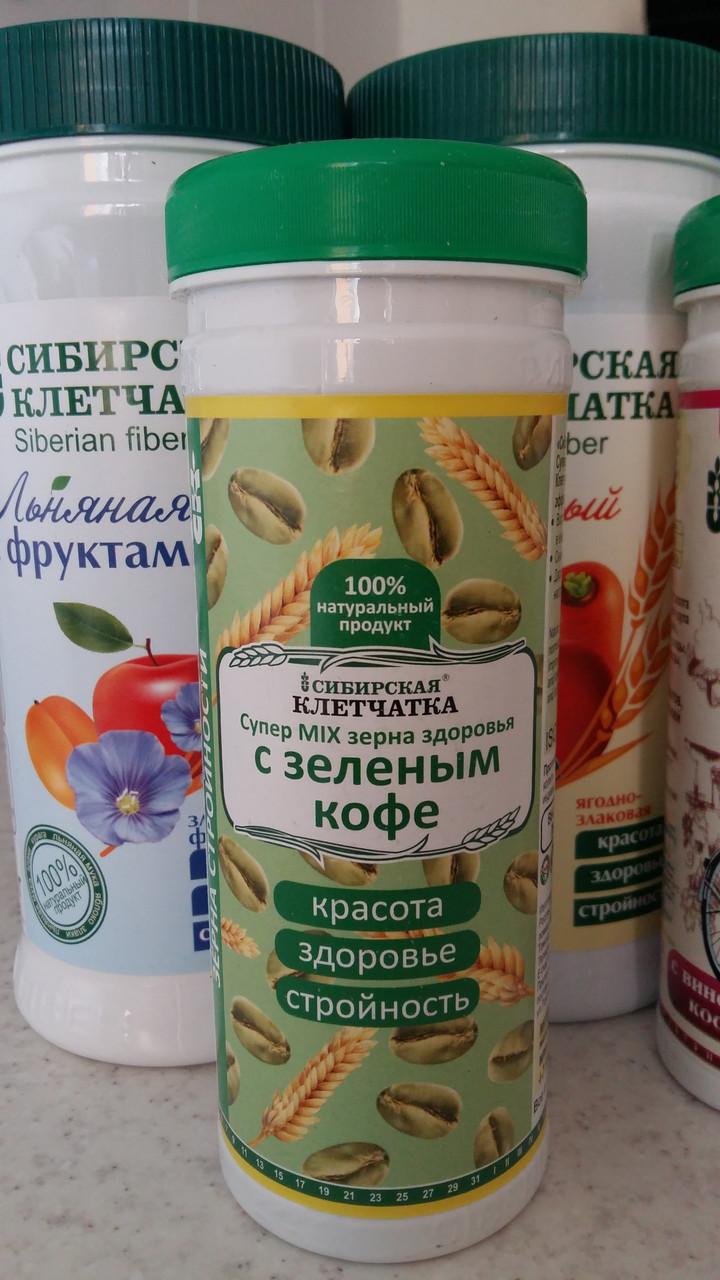 """Клетчатка Сибирская """"Зеленый кофе"""" 170г."""