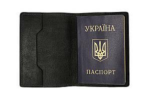 Шкіряна обкладинка на паспорт Grande Pelle 140х100 мм глянцева шкіра чорний