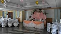 Свадебное оформление (г.Николаев)
