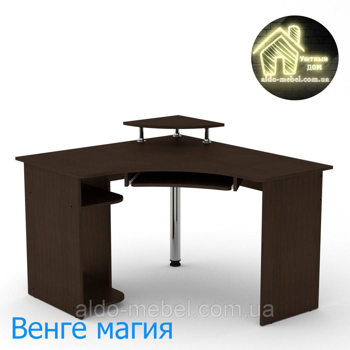 Стол компьютерный СУ - 8 Габариты Ш - 1200 мм; В - 736 + 116 мм; Г - 1100 мм (Компанит)
