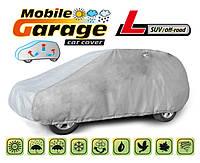 Тент для автомобиля Mobile Garage размер L SUV/Off Road, фото 1