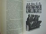 Кукаркин А.В. Буржуазная массовая культура (б/у)., фото 8