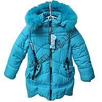 Куртка детская для девочек 104-128 см. голубая Китай Оптом Li K-1612