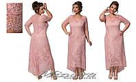 Вечернее нарядное длинное платье дорогой гипюр + подкладка шелк Армани размеры:50,52,54,56