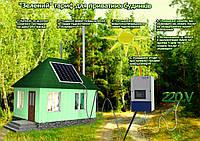 Сонячна електростанція для приватного будинку