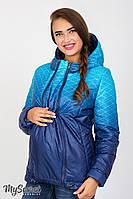 Демисезонная двухсторонняя куртка для беременных Floyd, аквамарин с синим*, фото 1