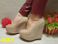 Женские туфли бежевого цвета на платформе, 35 36 37 38р.