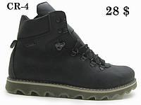 CR-4 (41-45) 8 пар