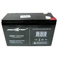 Аккумулятор свинцово-кислотный Maxxter  MBAT-12V7Ah (12V,7.0Ah)(Акция!!!)