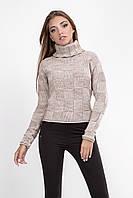 Женский свитер вязаный шахматкой