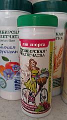 Сибірська клітковина для спорту (з виноградної кісточкою) 170г.