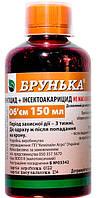 Брунька (150мл) - эффективное средство для обработки сада от вредителей и болезней!