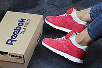 Женские кроссовки Reebok Classic, красные, замшевые