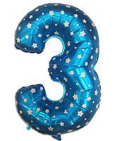 Цифра шар 3 фольгированный  голубой  со звездочками , 80х46  см.