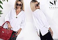 Белая блузка асимметрическая с разрезом