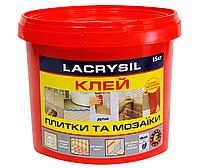 """Клей акриловый LACRYSIL  """"ДЛЯ ПЛИТКИ И МОЗАЙКИ"""" контактный, 15кг"""