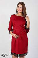 Вечернее платье для беременных и кормящих Rosemary, карминово-красный*
